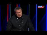 Станислав Черчесов. Большое интервью. Воскресный вечер с Владимиром Соловьевым о.18