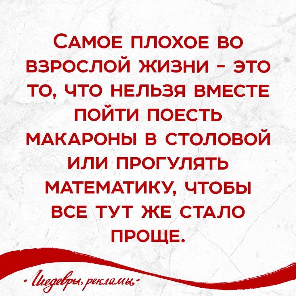 https://cs541603.vk.me/c543103/v543103715/2bb4f/-H8Fnt70-oA.jpg