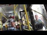 Порядочный мужик заступился за женщину в автобусе.