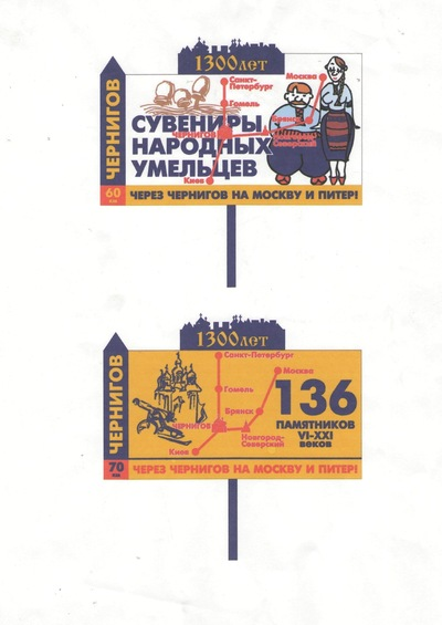 Голос Громади, 11 сентября , Чернигов, id180756856