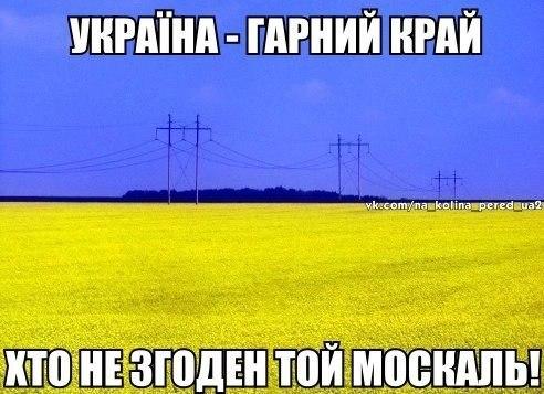 Ночью в районе Николаевки и Троицкого шли бои, - пресс-центр АТО - Цензор.НЕТ 7677