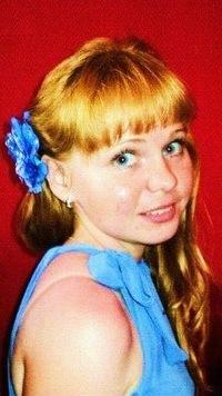 Юлия Дмитриева, 17 сентября 1991, Аксубаево, id99354559