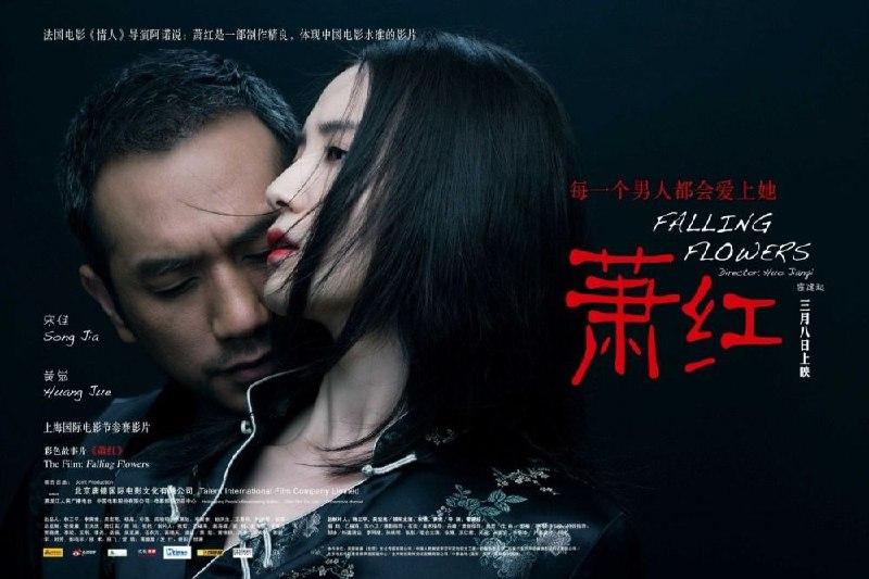 Китайский фильм «Мобильник» покажут в культурном центре на улице Правды
