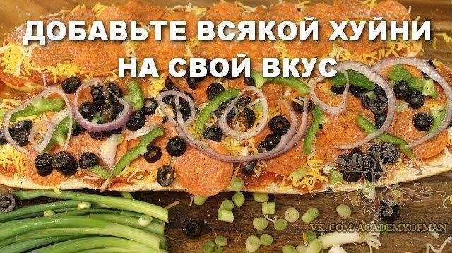 http://cs410124.vk.me/v410124551/cd67/tjSSpJN9aoM.jpg