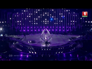 Скандал на Евровидении: у британской участницы вырвали микрофон
