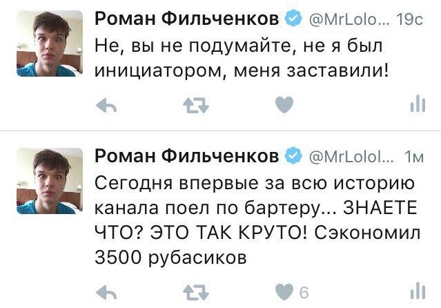 Роман Фильченков | Санкт-Петербург