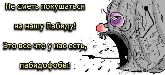 В День Победы в Донецке установили рекорд Украины - Цензор.НЕТ 4554