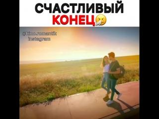 kino.romantik_37780275_236238930351516_5190608478481154048_n.mp4