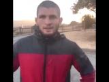 Хабиб тренируется....без отца.