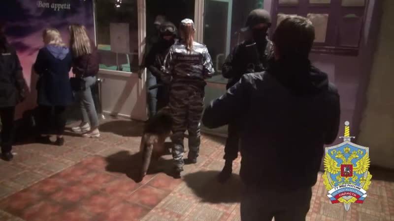 В Коломне полицейскими задержана подозреваемая в распространении наркотических средств в ночном клубе