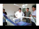 경애하는 최고령도자 김정은동지께서 묘향산의료기구공장을 현지지도하시였다