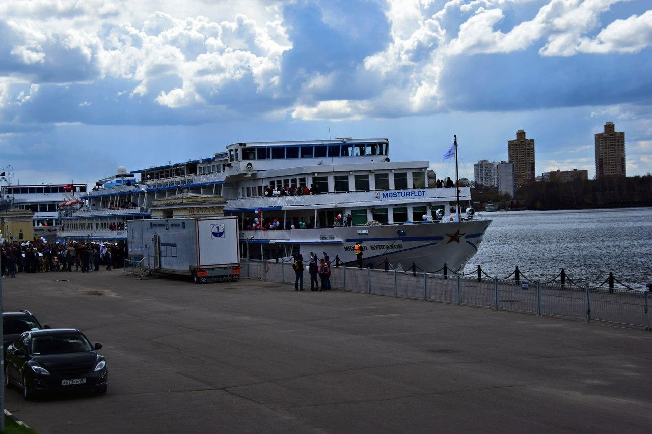 офис мостурфлот речной вокзал фото