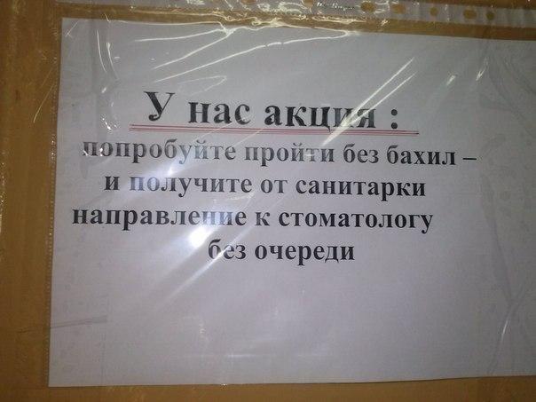 Фото №456245713 со страницы Юли Хасиневич