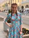 Алиса Кожикина фотография #16