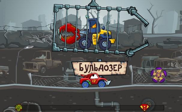скачать игру хищные машины - фото 8