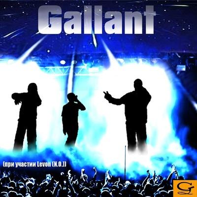 Bo4a GallanT
