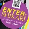 Enter Shikari в России: 8.10 Мск / 10.10 СПб