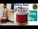 Old Paint Bucket craft How to reuse waste Paint Bucket at HomeDiy Sitting Stool from waste bucket