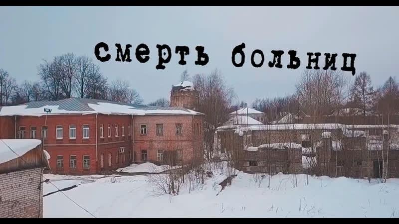 Водитель скорой о путинизме. Тверская область. Торопец
