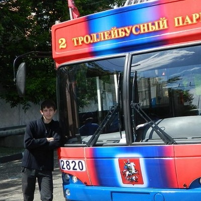 Иван Гавришев, 11 декабря , Москва, id89623939