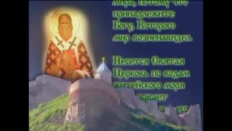 Год со святителем Игнатием Брянчаниновым. Совет 8 (240p).mp4