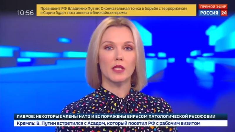 Новости на Россия 24 • В Подмосковье после ДТП пассажирский автобус съехал в кювет