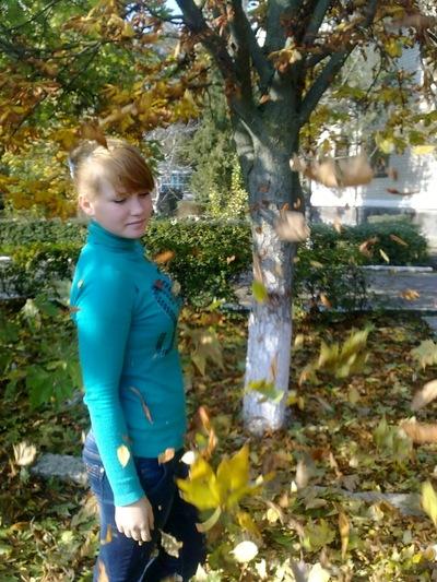Наталья Карпинская, 6 февраля 1997, Скадовск, id178098650