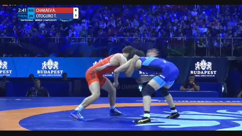 Полуфинал Ахмед Чакаев Россия Такуто Отогуро Япония