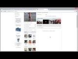 Как убрать рекламу в Контакте и на других сайтах