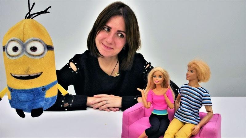 Куклы Барби. Работа для Кена. Игрушки для девочек.