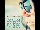 Скидка до 51% в Оптике Polaroid