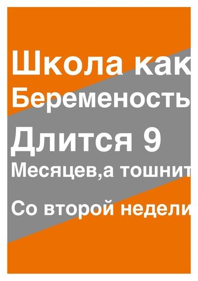 Султан Ковалёв, 13 сентября , Сочи, id193791432