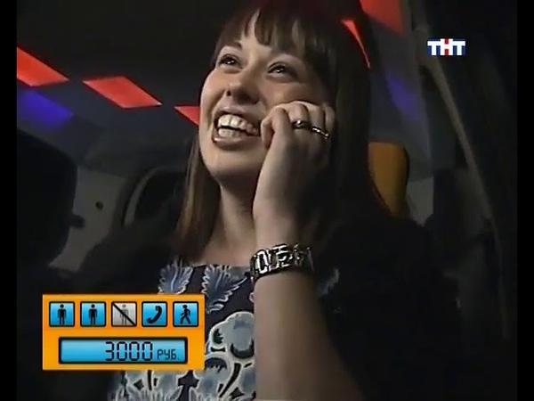 Такси 23 11 2009