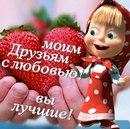 Фото Вали Степановой №19