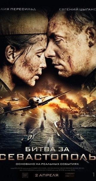 Подборка Лучших Русских Фильма о Войне