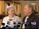 27 03 2018 тнт 43 регион Весенний бал