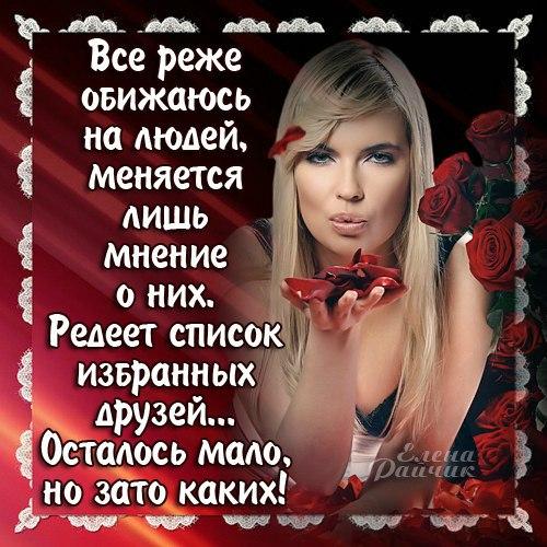 Фото №286400878 со страницы Зифы Горюновой