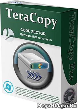 TeraCopy Pro 3.26.0 Final (2017) PC | RePack & portable by KpoJIuK