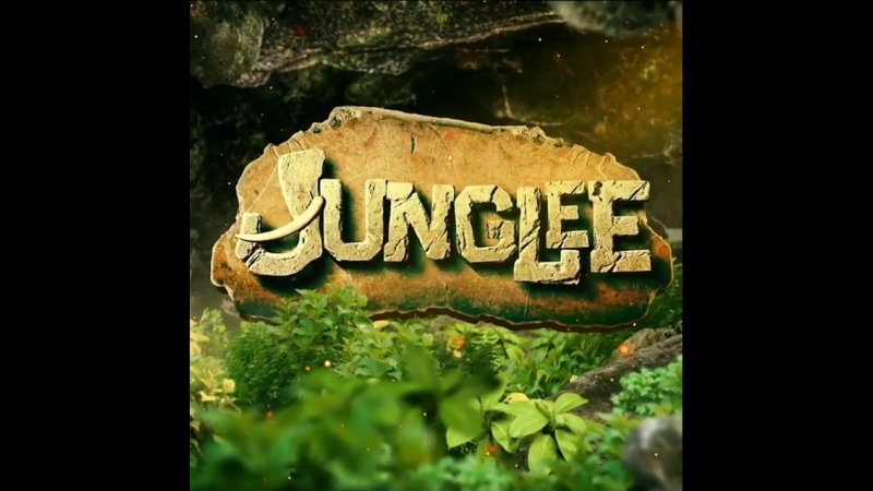 Get ready to go on a Junglee adventure with me.... JungleeTeaser out tomorrow