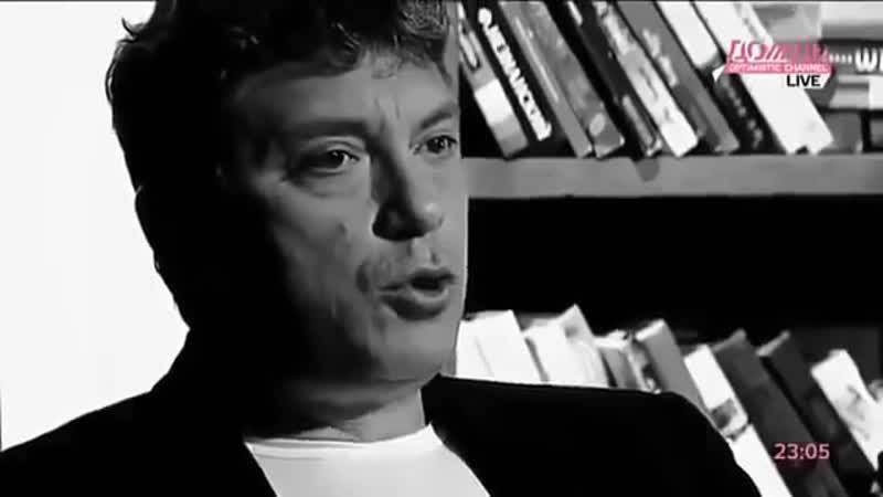 За это путин убил Немцова Интервью Немцова удаленное с ТК Дождь Норд Ост Курск