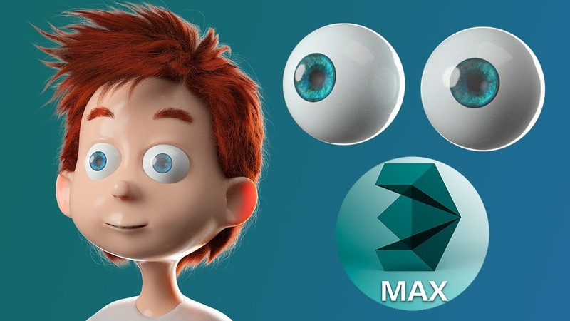 3ds Max 2017 - Modeling and Rendering Cartoon eyes with V-Ray - Part 11