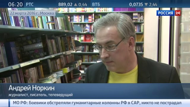 Новости на «Россия 24» • Андрей Норкин выпустил книгу своих армейских историй