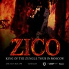 """ZICO """"King Of the Zungle"""" Tour in Moscow"""