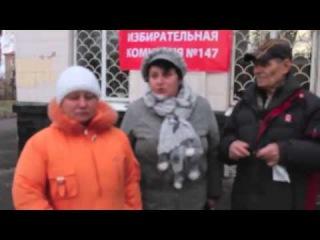 Голосование под дулом автомата 02.11.2014