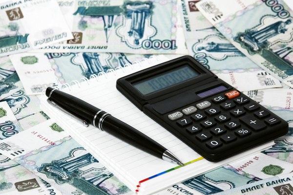 Минимальный пенсионный стаж увеличен до 15 лет.  С 1 января 2015 года пенсия будет начисляться по новой схеме...