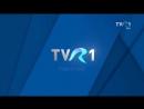 Заставка рекламы TVR1 Румыния 2017 н в