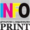 Инфопринт - полиграфия в Киеве