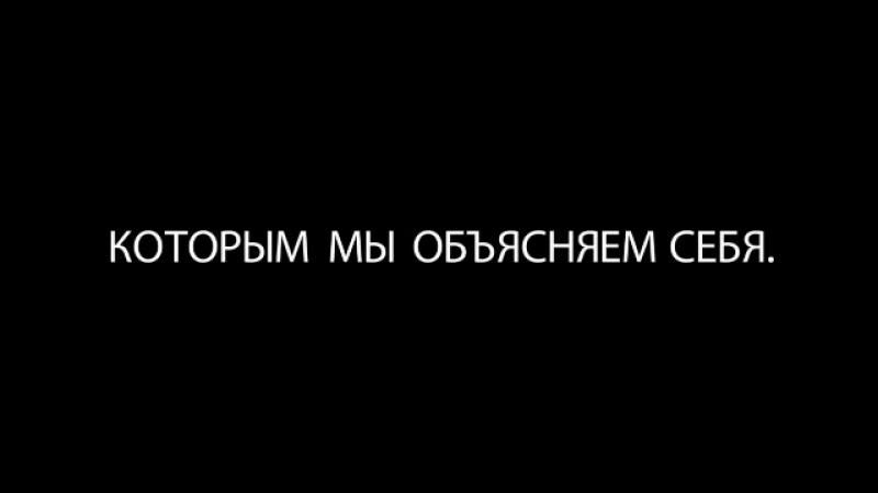 V безумец mp4