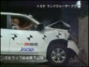 Crash Test 2010 - 20** Toyota Prado Landcruiser  Lexus GX  (Full Frontal) JNCAP