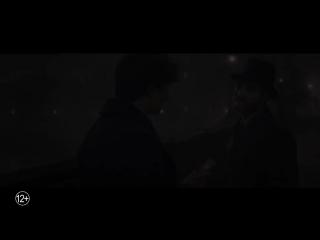 [WBRussia] Фантастические твари: Преступления Грин-де-Вальда - официальный трейлер с Comic-Con